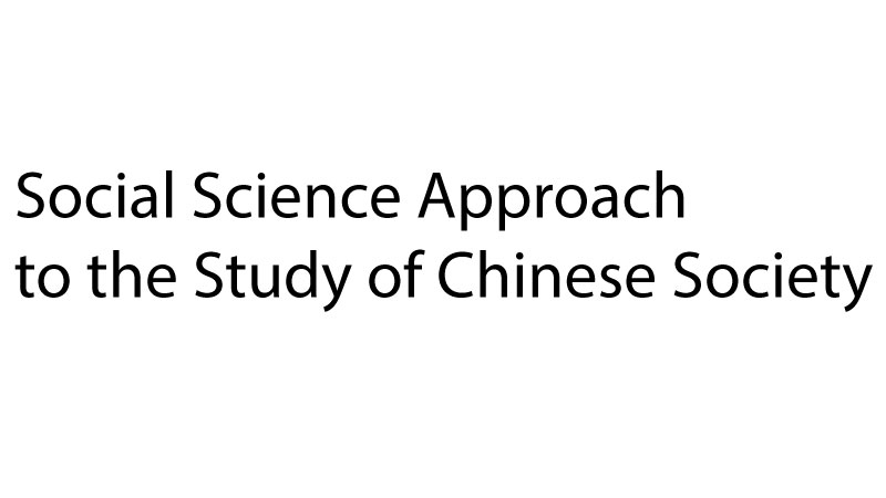 Social Science Approach to the Study of Chinese Society SOSCAPPR